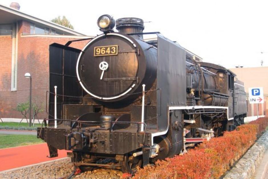 Technika kolejowa obchodzi święto
