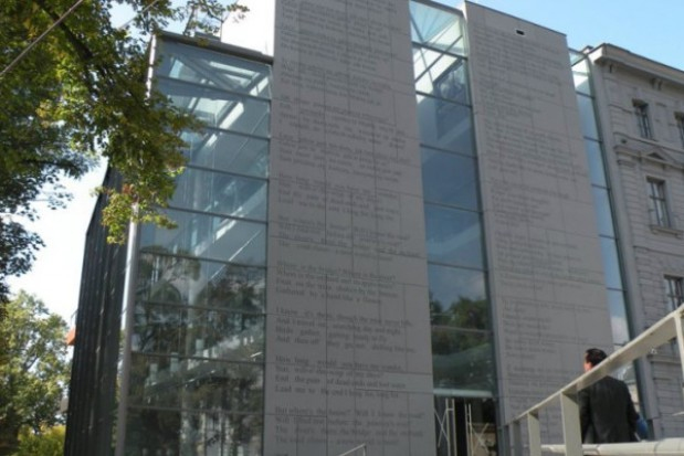 Ponowne otwarcie biblioteki
