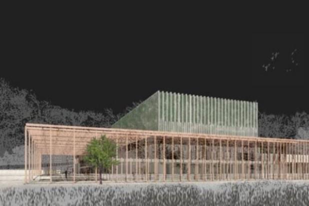 Komitet honorowy budowy Centrum Muzyki