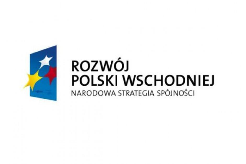 Inwestycje w Polsce wschodniej skontrolowane