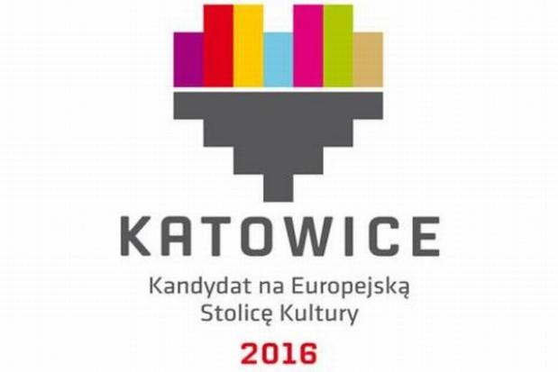 Miasto da kolejne 20 mln zł na ESK 2016