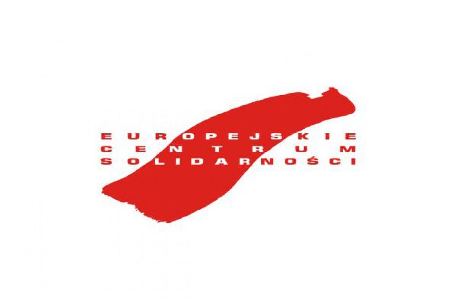 ECS naruszył ustawę o zamówieniach