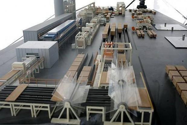 Fabryka Ikei już gotowa