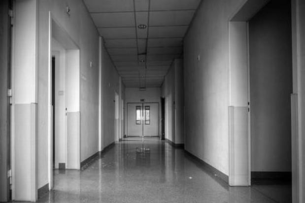 Szykują się kolejne fuzje wojewódzkiego szpitala