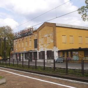 Dworzec Lubin Górniczy (fot. wikipedia.org)