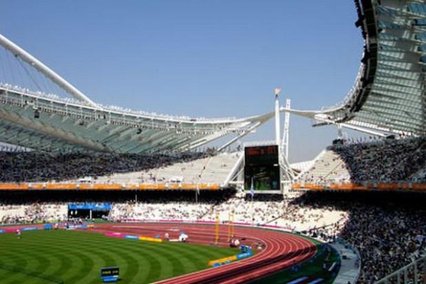 Zmodenizowano stadion w Inowrocławiu