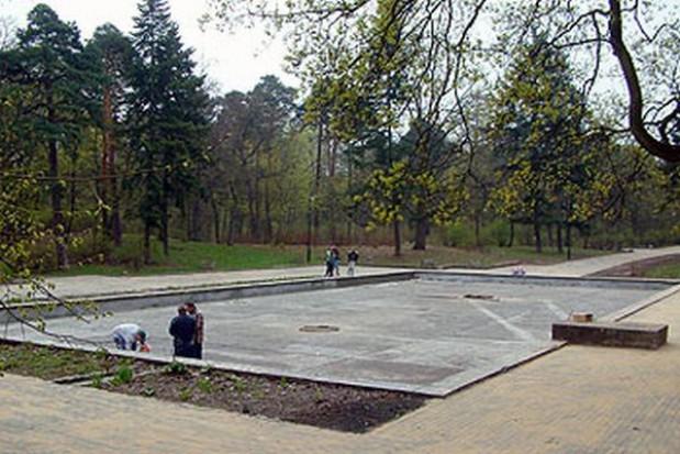 Kasa na rewitalizację toruńskiego parku i ogrodu