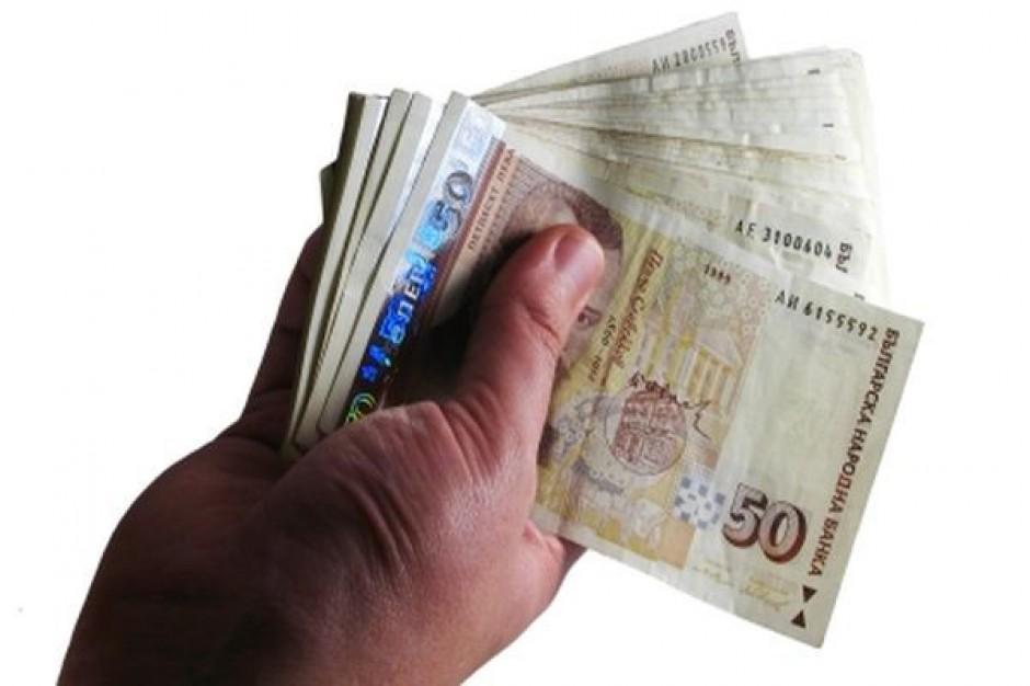 Nie ma planu przeciwdziałania korupcji