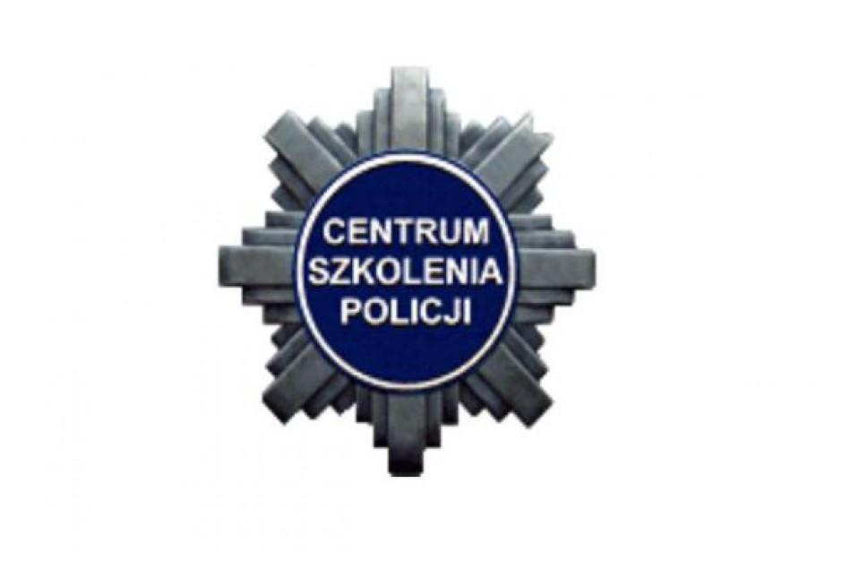 Powstało Policyjne Centrum Dowodzenia