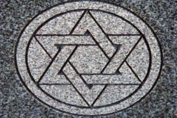 Upamiętnią były cmentarz żydowski w Swarzędzu