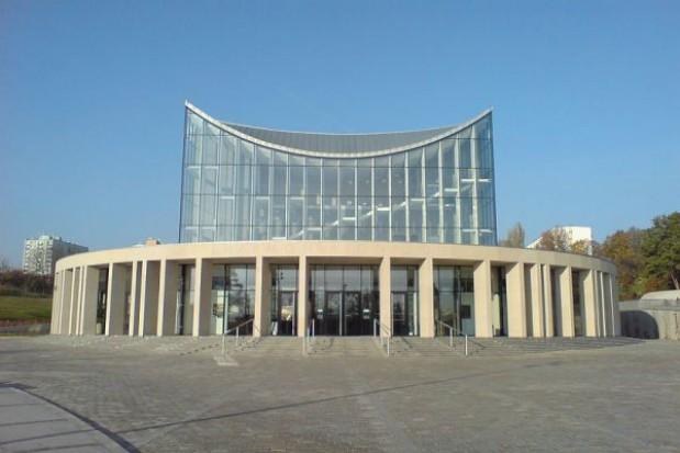 Filharmonia Gorzowska budową roku 2011