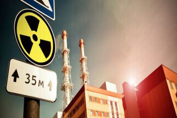 Polsce grozi katastrofa jak z Fukushimy?