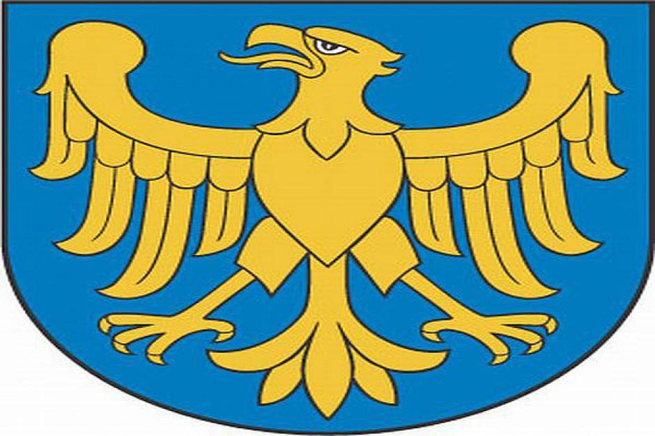Odznaka za zasługi dla województwa
