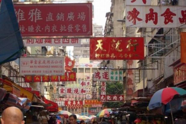 Urzędnicy z Płocka lecą do Chin