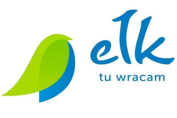 90 tys. zł na modernizację ogrzewania budynków w Ełku