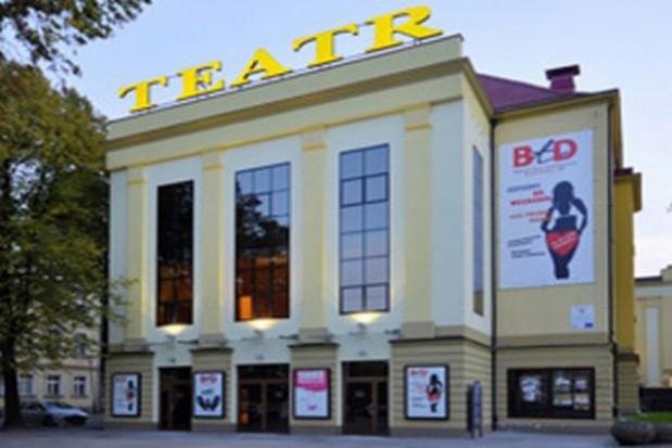 Koszaliński teatr i filharmonia z dofinansowaniem