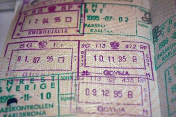 Przejście graniczne w Połowcach w 2015 r.