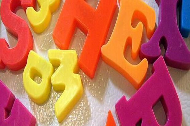 Zajęcia dodatkowe w przedszkolach mogą być opłacane z dotacji z budżetu państwa