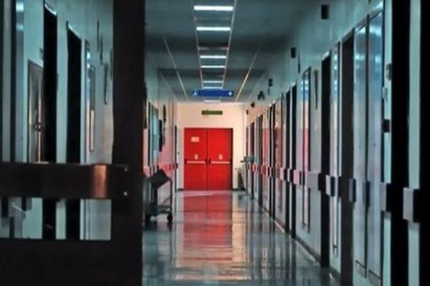 Jessica pożycza na centrum medyczne w Chorzowie