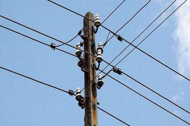Oszczędzą miliony na grupowym zakupie prądu