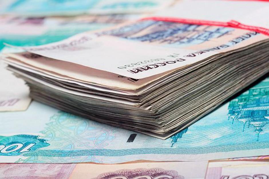 """""""Trylogia"""" bez dotacji - Mielnik szuka inwestora"""