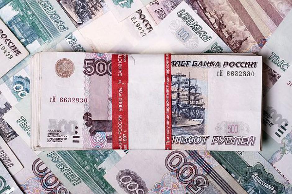 230 propozycji do budżetu obywatelskiego w Rzeszowie