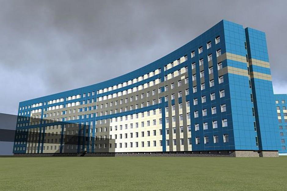 Odremontują budynek Komedy Wojewódzkiej Policji w Katowicach