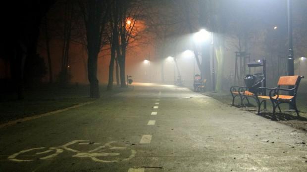 Zrewitalizowano Park Leśniczówka w Radomiu