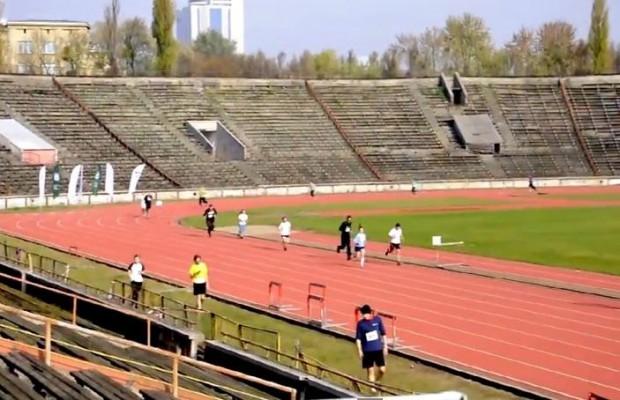 Warszawa niezaintersowana stadionem Skry?