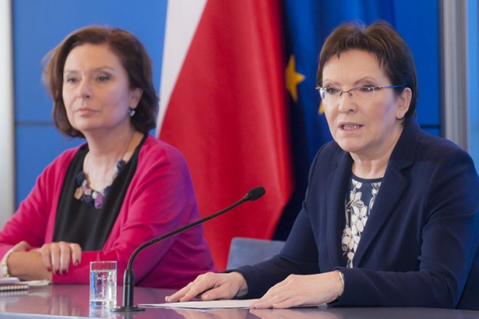 Rząd da 55 mln zł na naprawę Mostu Łazienkowskiego w Warszawie
