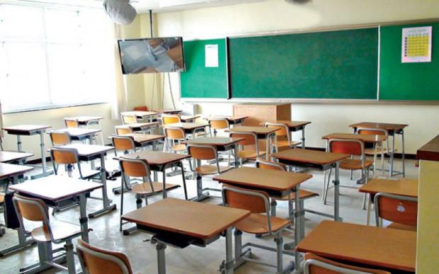 Śląskie samorządy chcą zlikwidować prawie 100 szkół