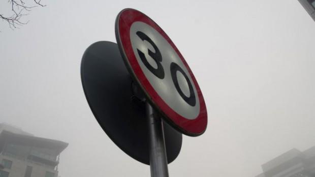 W centrum Katowic strefa ograniczonej prędkości