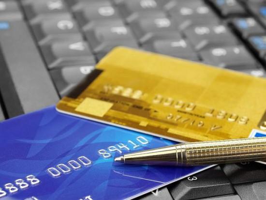 Ostrowice zbierają pieniądze na spłatę długu... przez internet