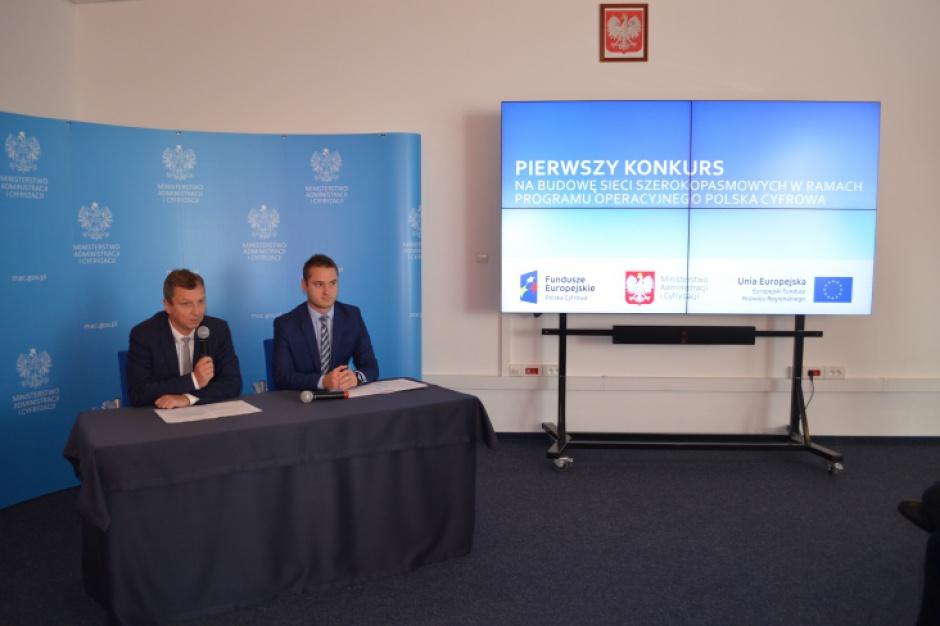 Polska Cyfrowa: Nabór wniosków w I konkursie rozpoczęty