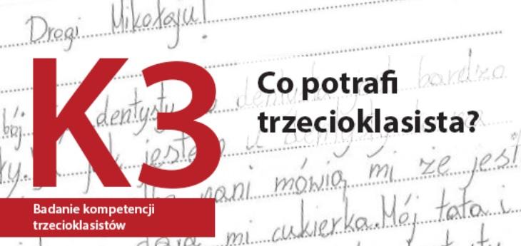fot.ibe.edu.pl