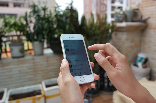 Wybrano najlepsze miejskie aplikacje
