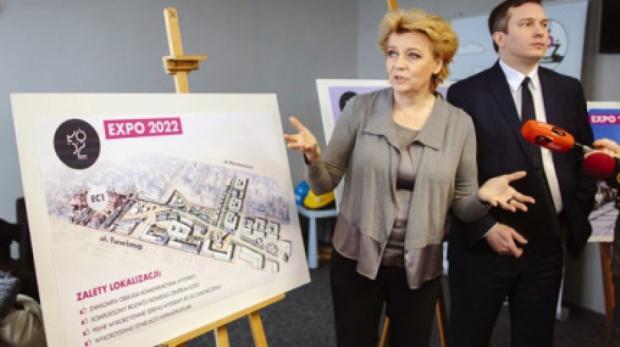 Łódź: konkurs na logotyp tzw. małego Expo w Polsce