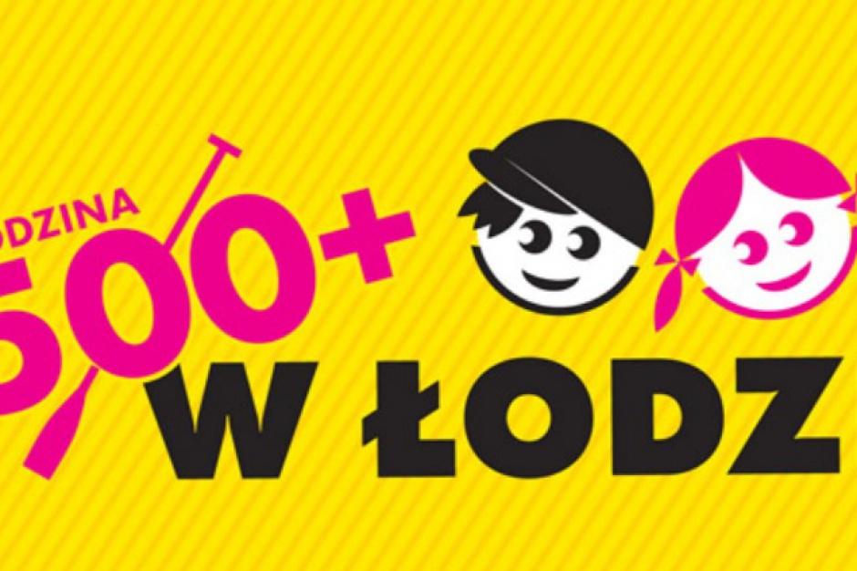 500 zł na dziecko, Łódź: Pierwsze pieniądze z 500 plus wypłacone
