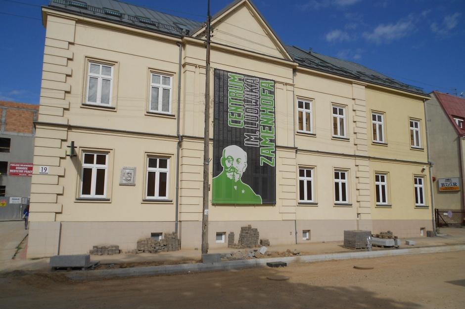 Białystok: PO nie chce zmian w Centrum Zamenhofa