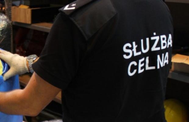 Olsztyn, Mały Rych Graniczny: Niewielki ruch na granicy z obwodem kaliningradzkim