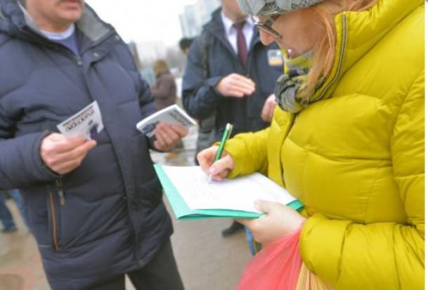 Reforma edukacji: ZNP zebrał ok. 130 tys. podpisów pod wnioskiem o referendum