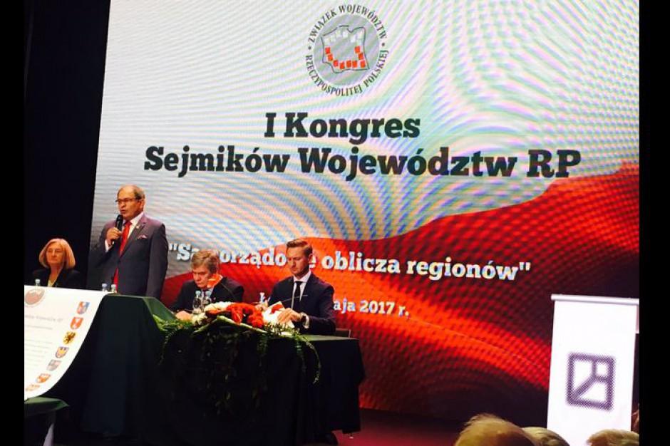 Łódź: Rozpoczął się I Kongres Sejmików Wojewódzkich