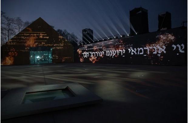 Kto najczęściej odwiedza Muzeum Polaków Ratujących Żydów?
