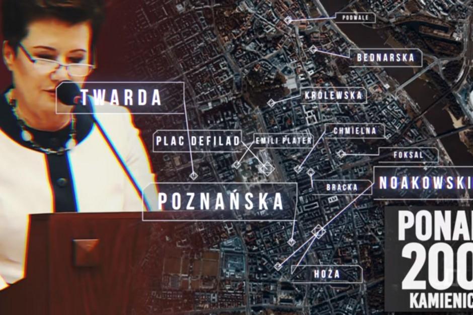 PiS atakuje PO w nowym spocie dot. afery reprywatyzacyjnej