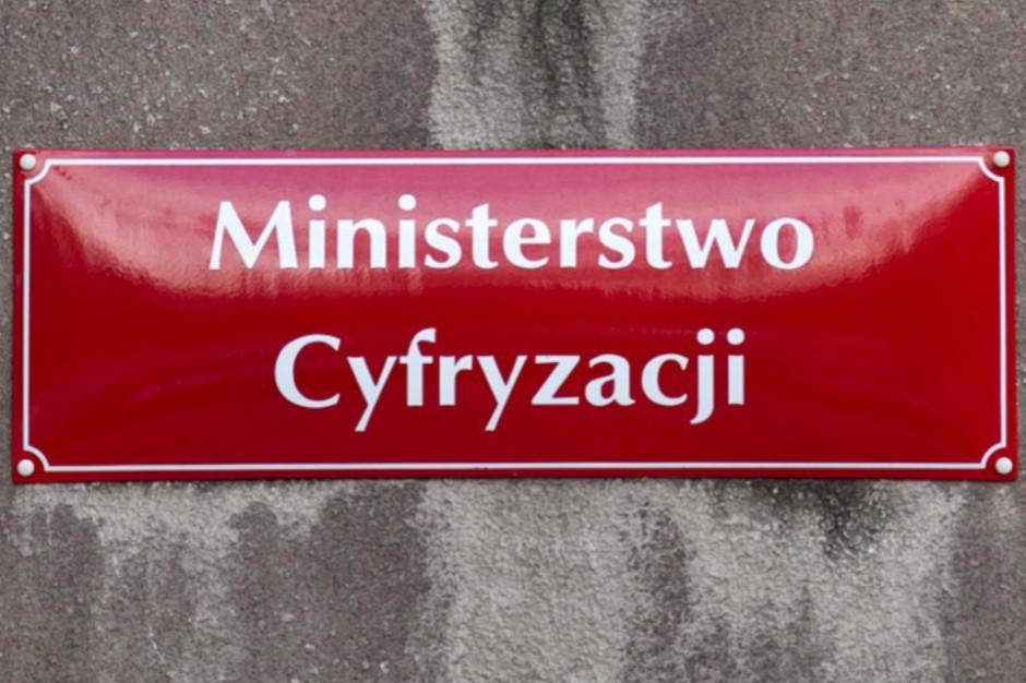 Ministerstwo Cyfryzacji jednak nie zniknie