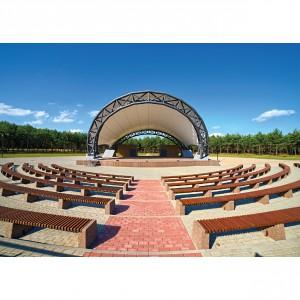 <p>Gmina zyskała park rekreacyjny z amfiteatrem</p>