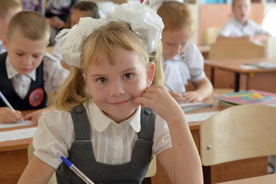 Projekt rozporządzenia w sprawie 300 zł wyprawki dla uczącego się dziecka trafił do konsultacji