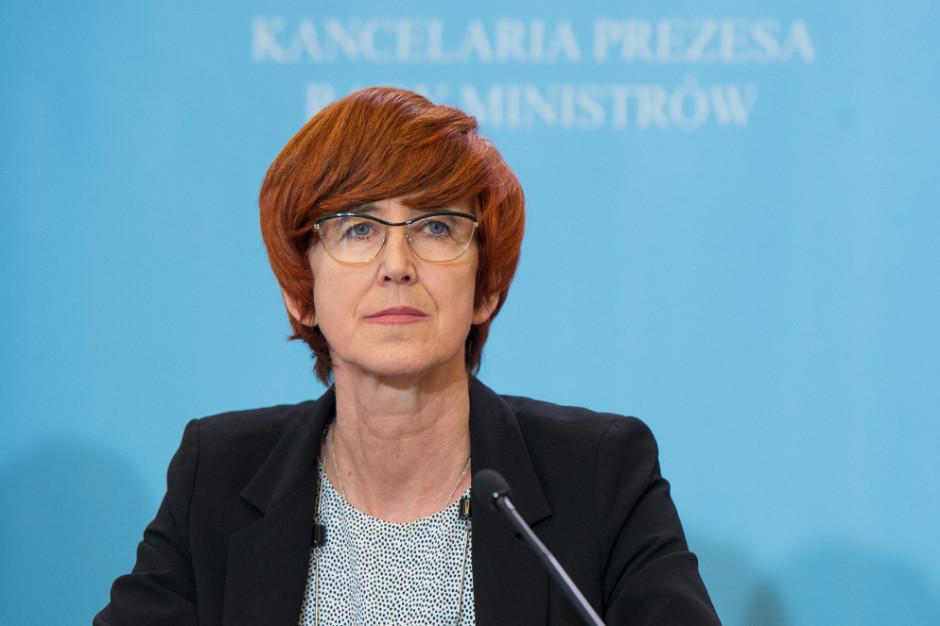 Elżbieta Rafalska: W 2019 r. wzrośnie dofinansowanie dla samorządów na tworzenie miejsc w żłobkach