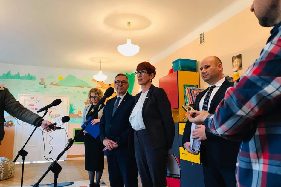 """Elżbieta Rafalska: Startuje kolejna edycja programu """"Maluch plus"""""""