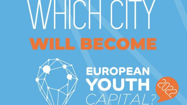 Pierwszą Europejską Stolicą Młodzieży, w 2009 r. był holenderski Rotterdam (fot.eyc)